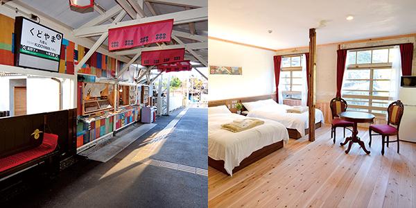おにぎりスタンド「くど」 駅舎ホテル「NIPPONIA HOTEL 高野山 参詣鉄道 Operated by KIRINJI」